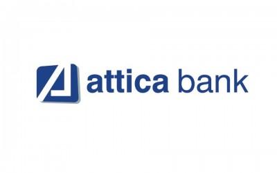 Attica Bank: Στο 46,32% το ποσοστό του ΤΜΕΔΕ, με 32,34% ο e - ΕΦΚΑ