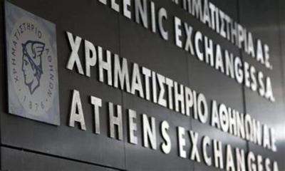 ΧΑ: Διατήρηση των επιλεκτικών τοποθετήσεων περιμένουν οι αναλυτές – Η Eurobank στο επίκεντρο