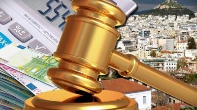 Nόμος Κατσέλη: Αίτηση στο ΣτΕ να κριθεί αντισυνταγματικός ο επαναπροσδιορισμός των εκκρεμών υποθέσεων
