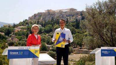 Πράσινο φως από Κομισιόν στο Ελλάδα 2.0 - Μητσοτάκης: Αρχή μιας τεράστιας προσπάθειας - von der Leyen: Μεταμορφώνεται η οικονομία