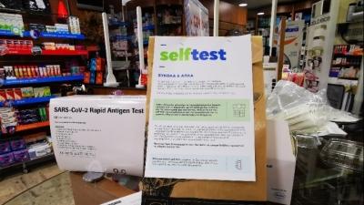 Υποχρεωτικό το self test σε όλο το Δημόσιο από 26/4 – Για ποιους ισχύει