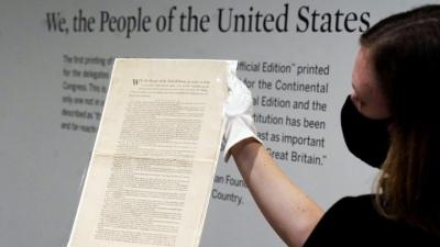 Το Σύνταγμα των ΗΠΑ σε δημοπρασία για 15 έως 20 εκατ. δολάρια