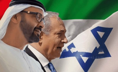 Το Ισραήλ ενέκρινε τη συμφωνία σύναψης επίσημων σχέσεων με τα ΗΑΕ