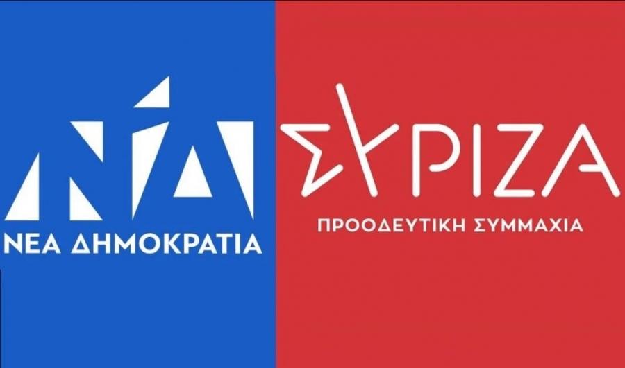Σφαγή για τα οικονομικά της ΝΔ - Πλήρης εξορθολογισμός επί Μητσοτάκη - Επίκαιρη ερώτηση Τσίπρα