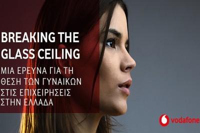 Έρευνα από Vodafone για τη θέση των γυναικών στις επιχειρήσεις