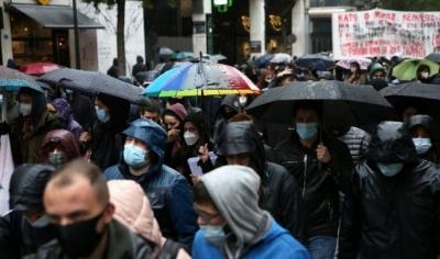 Ολοκληρώθηκε το εκπαιδευτικό συλλαλητήριο στο κέντρο της Αθήνας