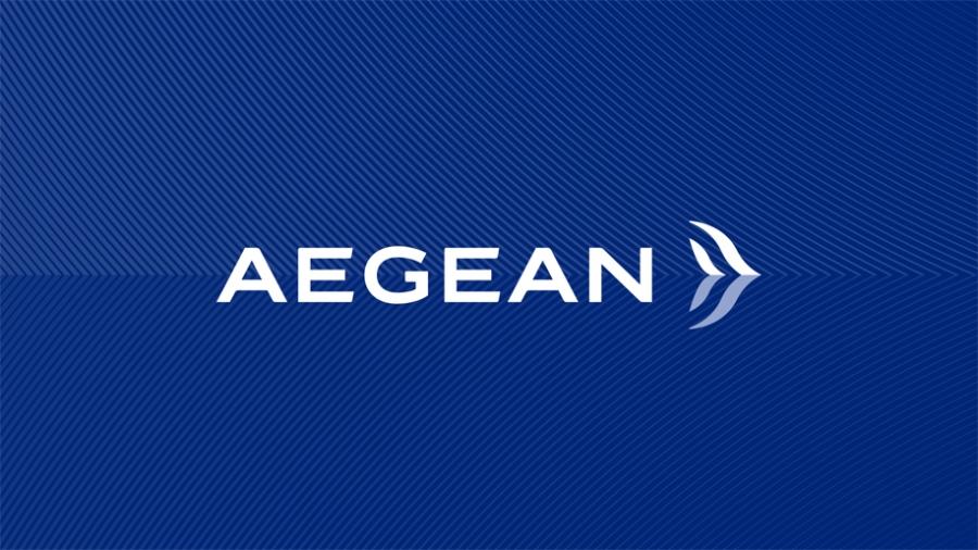 Στο +4% η Aegean – Η αύξηση, η κρατική ενίσχυση και οι προσδοκίες για τον τουρισμό