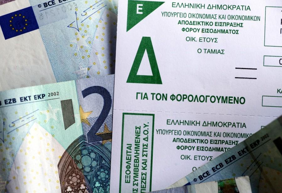 Εφορία: Ποια χρέη μπορούν να εξοφληθούν με τη νέα έκτακτη ρύθμιση των 12 και 24 δόσεων
