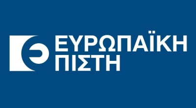 Ευρωπαϊκή Πίστη: Διπλή διάκριση του Ομίλου στα «Επιχειρηματικά Βραβεία ΧΡΗΜΑ 2020»