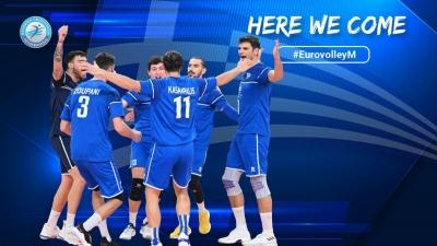 Ευρωπαϊκό ανδρών: Κόντρα στην Ουκρανία η πρεμιέρα της Εθνικής