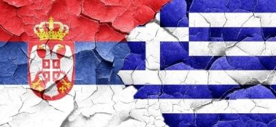 Συνομιλίες για το εμπόριο αγροτικών προϊόντων Ελλάδας - Σερβίας