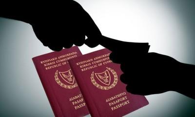 Κύπρος: Αποχή βουλευτών μέχρι να παραιτηθεί ο Πρόεδρος της Βουλής για το σκάνδαλο με τις Golden Visa