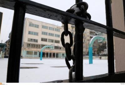 Κλειστά τα σχολεία σε χωριά της Χαλκιδικής τη Δευτέρα 25/2 λόγω κακοκαιρίας