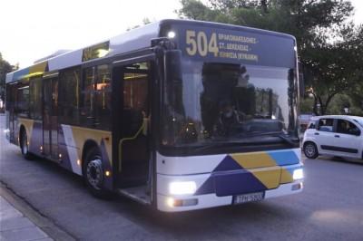 Κ. Αχ. Καραμανλής: Επιπλέον 500 λεωφορεία στο συγκοινωνιακό δίκτυο της Αττικής