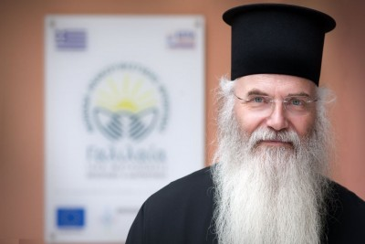 Μητροπολίτης Μεσογαίας: Να κατασκευαστεί ναός της Αγίας Σοφίας στην Αττική, εκεί που θα κτιζόταν τζαμί