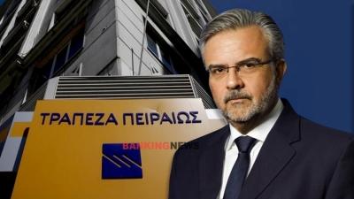 Χ. Μεγάλου: Η Τράπεζα Πειραιώς εργάζεται συστηματικά για να στηρίξει την οικονομική ανάκαμψη