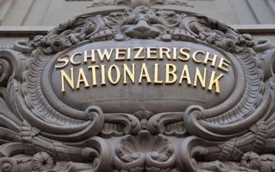 SNB: Κέρδη 55,2 δισ. δολ το 2017 λόγω του αδύναμου ελβετικού φράγκου