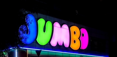 Jumbo: Στα 138,67 εκατ. τα καθαρά κέρδη το 2020 και έκτακτο μέρισμα 0,47 ευρώ