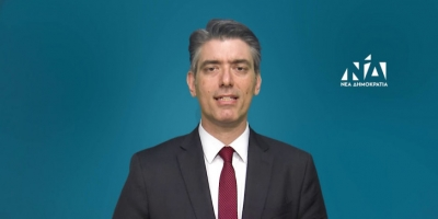 Γαϊτάνης (ΝΔ): Ο Τσίπρας δεν καταδίκασε τα χυδαία σχόλια των βουλευτών του