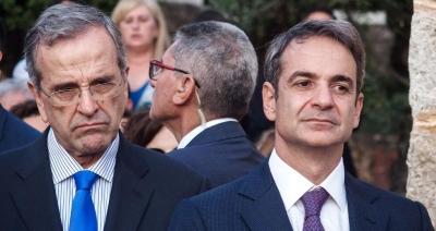 Από τους ψεκασμένους του Μητσοτάκη, στην κριτική Σαμαρά – Στα εθνικά θέματα η Ελλάδα δεν τα έχει πάει καλά