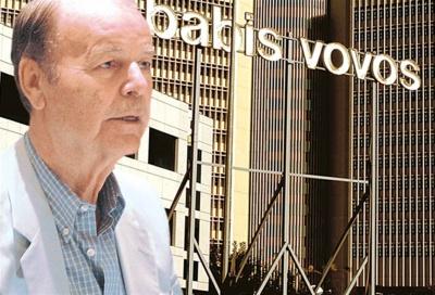 Με αργούς ρυθμούς η εξυγίανση της Βωβός - Στο σφυρί τρία ακίνητα της εταιρείας