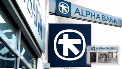 Alpha Bank: Κάτω από 5% το ποσοστό της BlackRock
