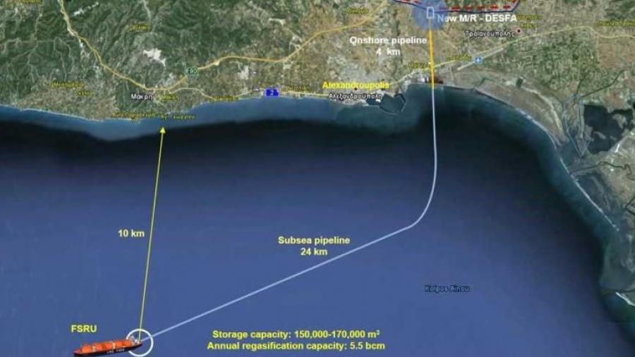 Κομισιόν: Πράσινό φως για την χρηματοδότηση του FSRU Αλεξανδρούπολης μέσω ΕΣΠΑ