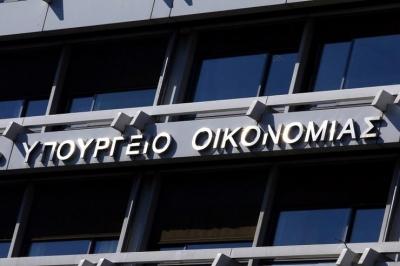 Υπουργείο Οικονομικών: Πίστωση 15,3 εκατ. ευρώ σε 137.049 ιδιοκτήτες ακινήτων για τα μειωμένα ενοίκια Νοεμβρίου