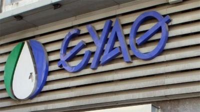 ΕΥΑΘ: Επενδυτικό πρόγραμμα 100 εκατ. ευρώ με στόχο αύξηση τζίρου 30%