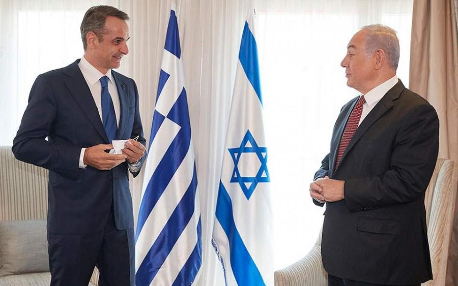 Netanyahu: Κοινά συμφέροντα με την Ελλάδα, τεράστιες οι ευκαιρίες σε ενέργεια, τουρισμό, καινοτομία