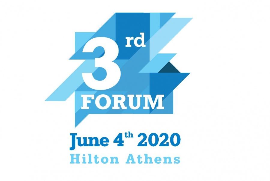 To 3rd InvestGR Forum 2020: Greece is Back για τις Ξένες Επενδύσεις, θα πραγματοποιηθεί στις 4 Ιουνίου 2020
