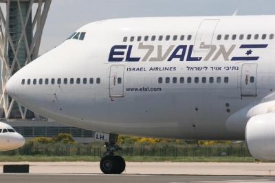 Ισραήλ: Μετά την εξομάλυνση των σχέσεων, αεροπορικές εταιρίες ξεκίνησαν τις απευθείας πτήσεις προς το Μαρόκο