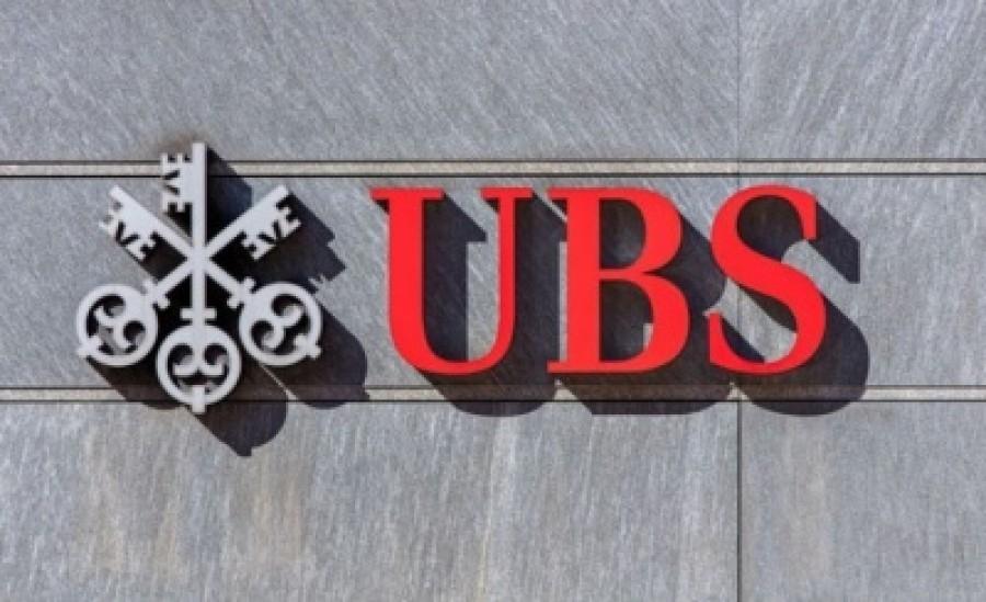 UBS: Η πρόοδος σε σχέση με το εμβόλιο και τα αποτελέσματα των εκλογών στις ΗΠΑ ενισχύουν την αισιοδοξία στην αγορά