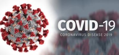 FDA (ΗΠΑ): Εγκρίθηκε θεραπεία με αντισώματα κατά του κορωνοϊού της εταιρείας Eli Lilly