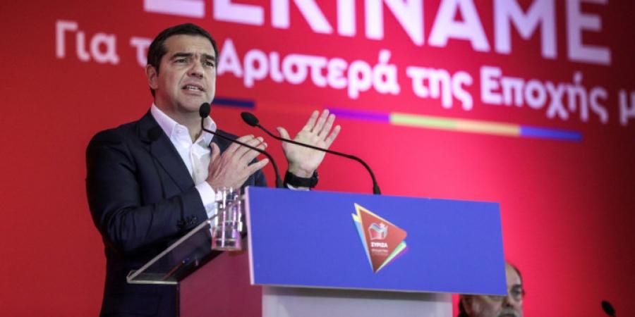 Στην Αλεξανδρούπολη ο Τσίπρας – Δίνει το στίγμα της επόμενης ημέρας του ΣΥΡΙΖΑ
