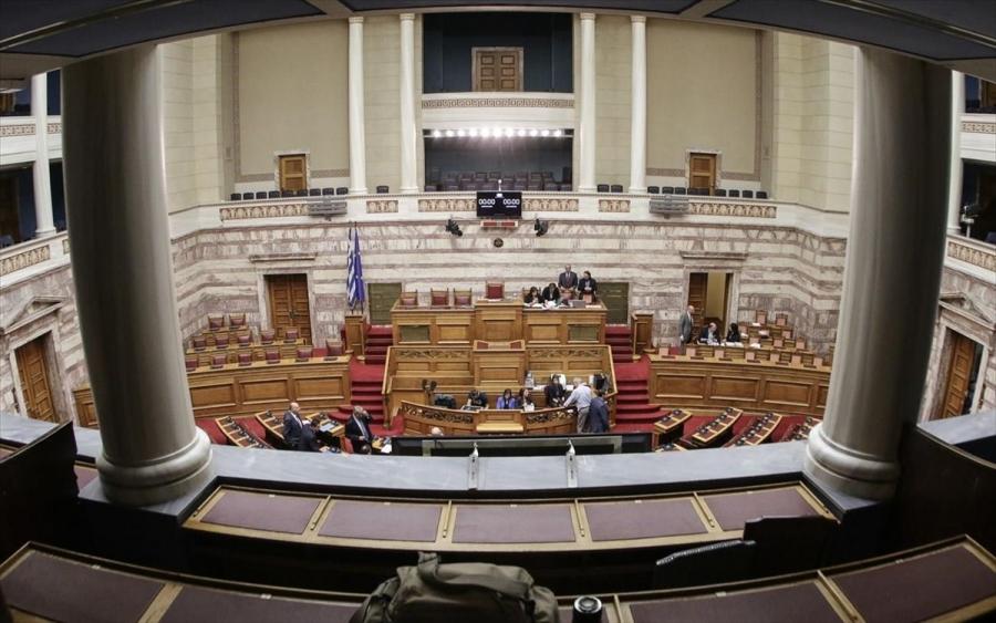 Στην Ολομέλεια το εργασιακό νομοσχέδιο - Απορρίφθηκαν οι ενστάσεις αντισυνταγματικότητας των ΣΥΡΙΖΑ, ΚΚΕ – Ψηφίζεται στις 16/6