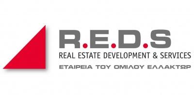 Reds: Κοινοπρακτικό δάνειο 41,5 εκατ. ευρώ για αναχρηματοδότηση δανεισμού και επέκταση Smart Park