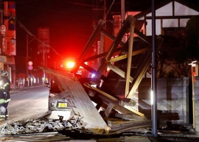 Ιαπωνία - σεισμός: Τουλάχιστον 100 τραυματίες – Προβλήματα ηλεκτροδότησης και υδροδότησης