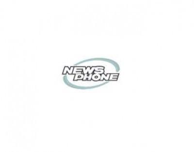 Newsphone: Από 77,89% σε 81,24% η αύξηση του ποσοστού της ΑΝΚΟΣΤΑΡ ΕΛΛΑΣ