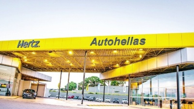 Autohellas: Η πτώχευση της Hertz Global δεν θα επηρεάσει την Ελλάδα και τα Βαλκάνια