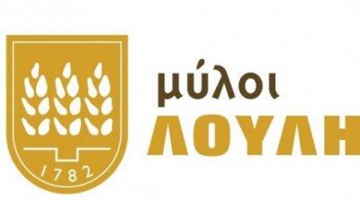 Μύλοι Λούλη: Ολοκληρώθηκε η ΑΜΚ της θυγατρικής «Loulis Mel – Bulgaria EAD»