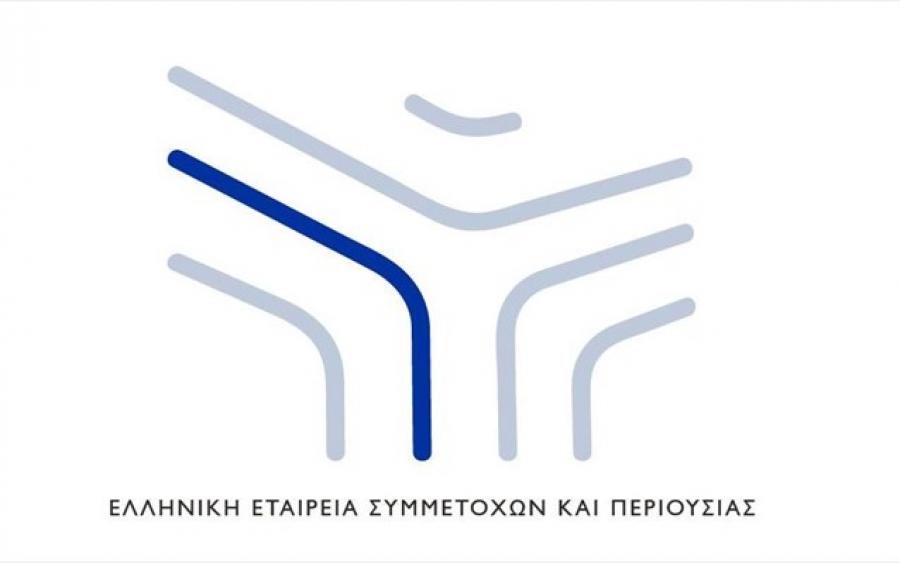 Υπερταμείο: Νέα αναπτυξιακή ώθηση στην ΕΥΔΑΠ