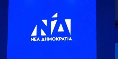ΝΔ: Ο Τσίπρας δυσφημεί διεθνώς την Ελλάδα με αφορμή τη δολοφονία  Καραϊβάζ