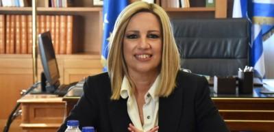Γεννηματά: Αδύναμος ο ΣΥΡΙΖΑ να αξιοποιήσει τον θεσμικό του ρόλο ως αντιπολίτευση