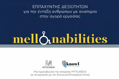 Mytilineos: Επιταχυντής για ένταξη ανθρώπων με αναπηρία στην αγορά εργασίας