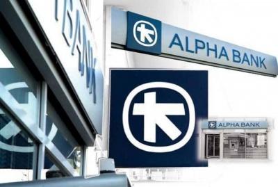 Έμπρακτη στήριξη των επιχειρήσεων από την Alpha Bank