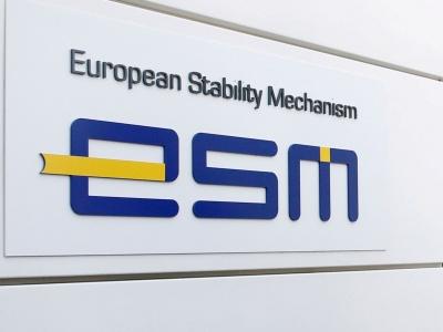Τον Δεκέμβριο του 2018 η συζήτηση για την μετατροπή του ESM σε Eυρωπαϊκό Nομισματικό Tαμείο
