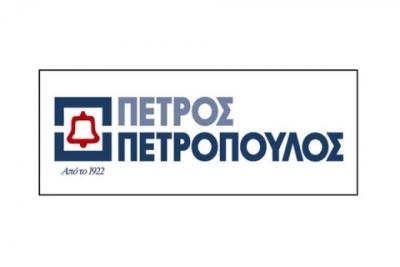 Πετρόπουλος: Στις 2/7 η καταβολή του μερίσματος, 0,10 ευρώ ανά μετοχή