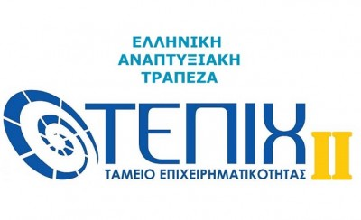 Ρευστότητα 8,6 δισ. σε επιχειρήσεις μέσω της Ελληνικής Αναπτυξιακής Τράπεζας