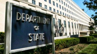 Καταδικάζει τη χορήγηση διήμερης άδειας στον Κουφοντίνα το αμερικανικό υπουργείο Εξωτερικών